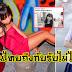 👉👉👉 เน็ตไอดอลรุ่นเด็ก น้องซัน โดนวิจารณ์หนัก รับไม่ได้กับสิ่งที่โพสต์ ลั่นถึงเบื้องสูง คนไทยถึงกับรับไม่ได้!!!!!