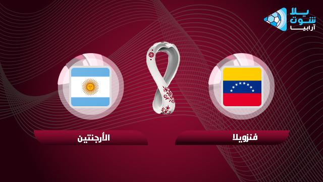 venezuela-vs-argentina