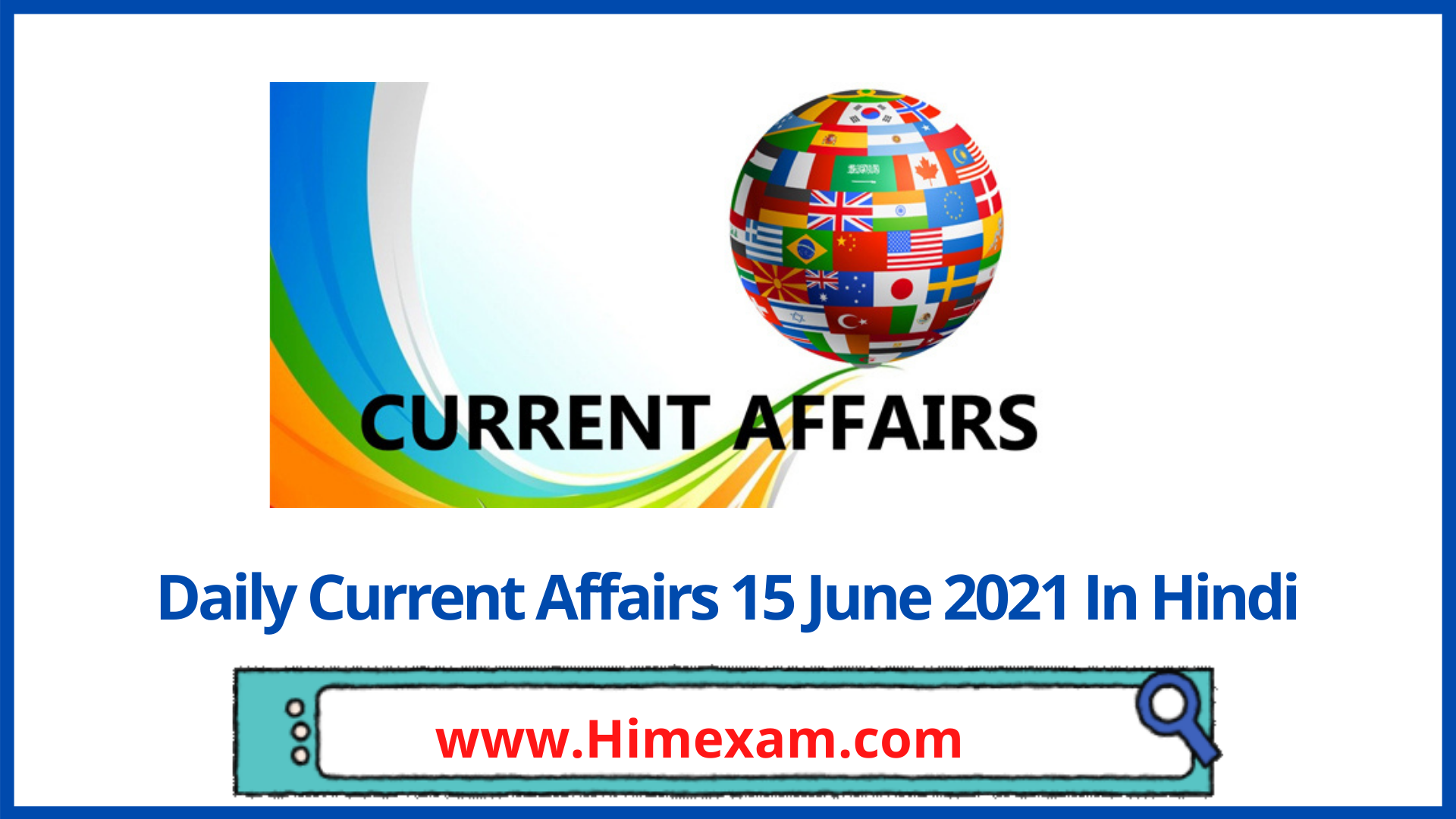 Daily Current Affairs 15 June 2021 In Hindi