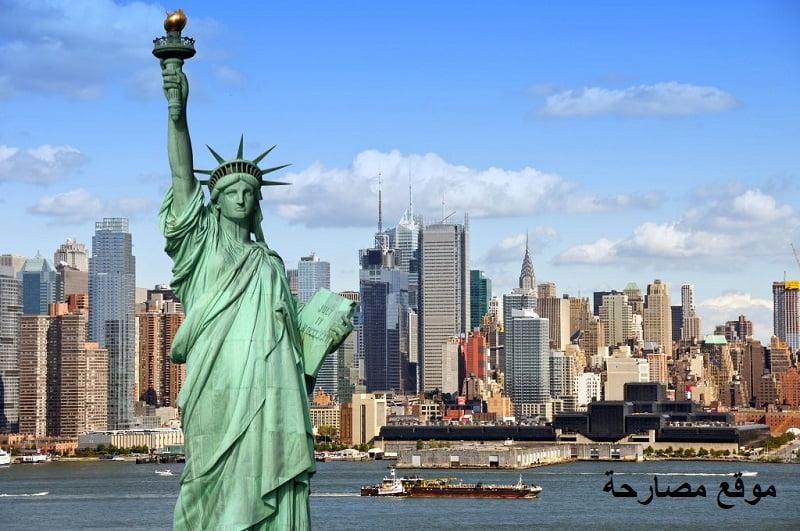 الحياة في أمريكا للمهاجرين