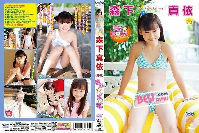 [SCK-002] Mai Morishita 森下真依 まい☆メロディ[MP4/838MB] sck-002 10050