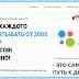 Денежный Avito: Как заработать на Авито 3 000 рублей в день?