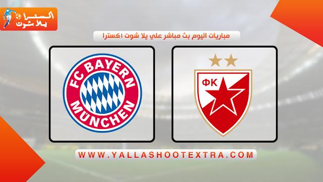 مباراة بايرن ميونخ و النجم الاحمر 26-11-2019 في دوري ابطال اوروبا