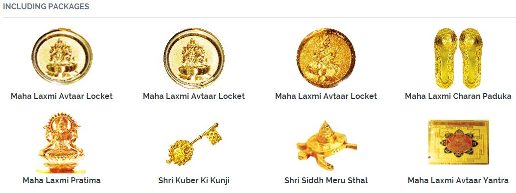 Shubh Dhan Varsha Yantra | Call-O9582396721 Order