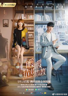 chinese drama nuan nuan qing duo zhi jiao
