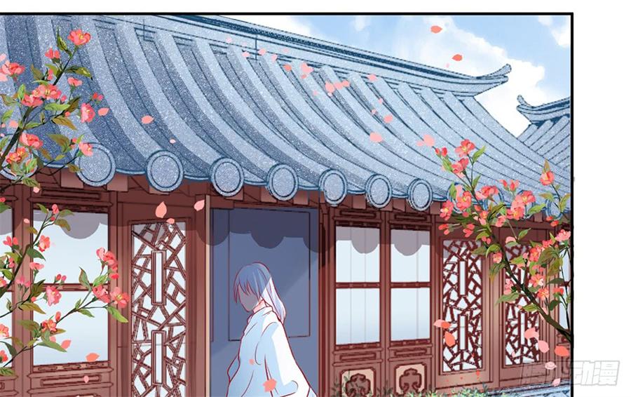 Hoàng phi 9000 tuổi chap 8 - Trang 19