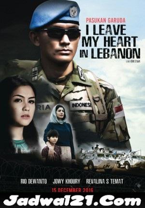 Jadwal PASUKAN GARUDA: I LEAVE MY HEART IN LEBANON di Bioskop
