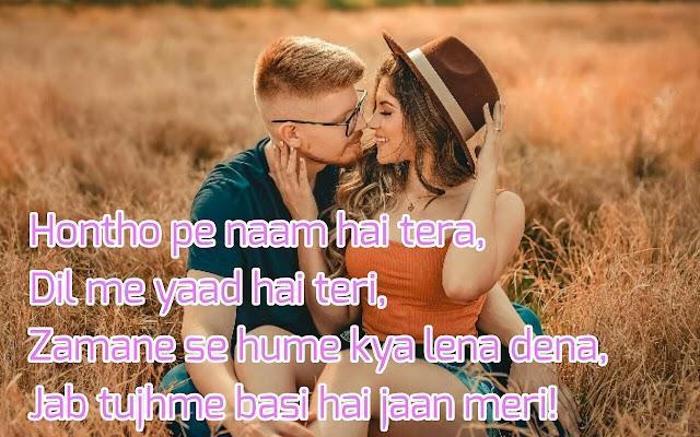 Romantic Shayari, Love Shayari, Romantic Love , status ...s