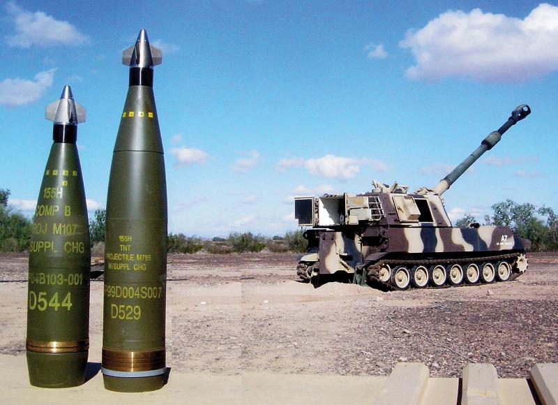 Пристрій прецизійного наведення PGK M1156