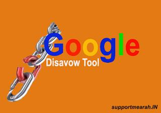 google disavow tool se bad backlinks remove kaise karte hai