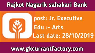 Rajkot Nagarik sahakari Bank (RNSB) Jr Executive Recruitment, RNSB Recruitment