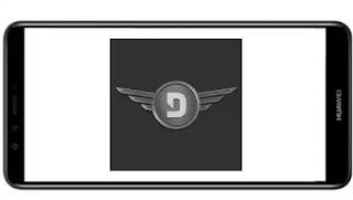 تنزيل برنامج Dark Desire2 Patched mod pro مدفوع مهكر بدون اعلانات بأخر اصدار من ميديا فاير