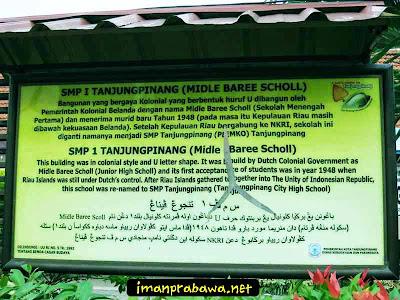Sejarah SMP Negeri 1 Tanjung Pinang