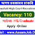 Gauhati High Court Recruitment 2021 : 110 Computer Assistant, Steno, LDA And Copyist Vacancy