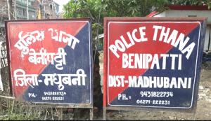बिजलपुरा डकैती व आधा दर्जन हुए गृहभेदन मामलों का नहीं हुआ खुलासा