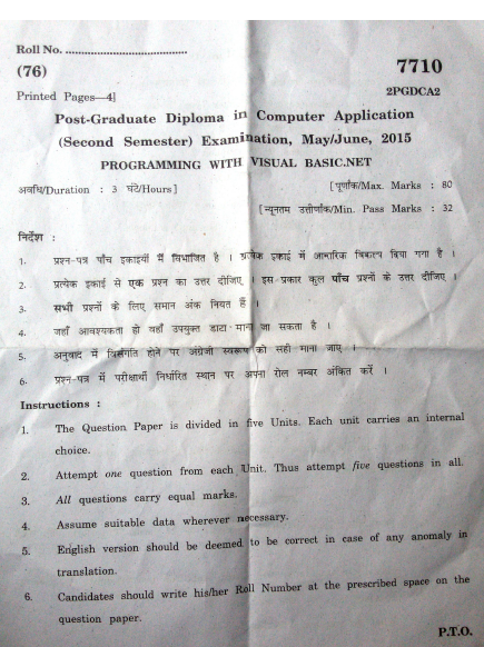 Programming with Visual Basic  NET PGDCA MCU 2015 Question Paper