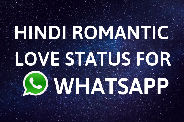 Hindi Romantic Love Status For Whatsapp
