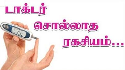 Dr Sollaatha Rakasiyam | Maruthuvam