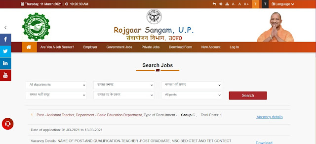 UP Rojgar Mela Sewayojan government jobs search