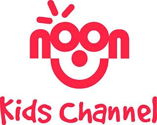 تردد قناة نون كيدز للاطفال