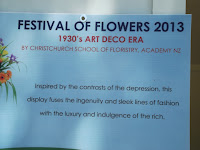 Art Deco panel, Festival of FLowers - Christchurch Botanic Gardens, New Zealand