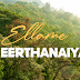 Ellame Neerthanaiya - Eva.david Vijayakanth & Dr. Jacinth David