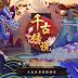 [Mshare] Thiên Cổ Truyền Thuyết Game Mobile Sever Offline
