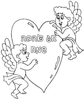 דפי צביעה לבבות לחג האהבה