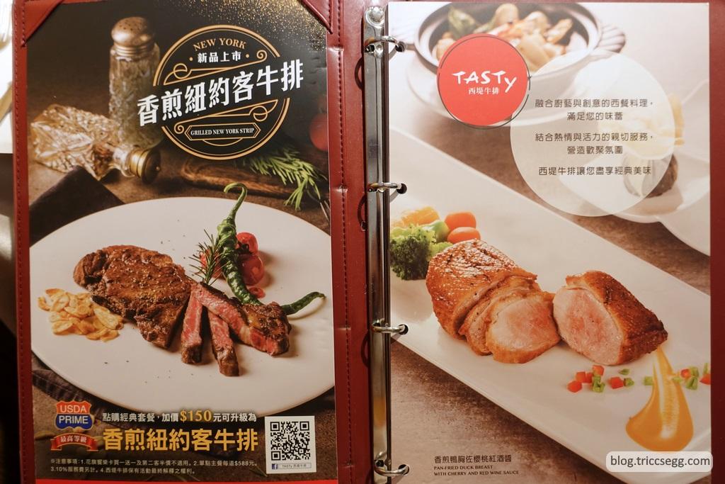 西堤牛排菜單(2).jpg