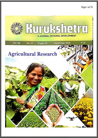 Kurukshetra Current Affairs (September 2020) : For UPSC Exam PDF Book