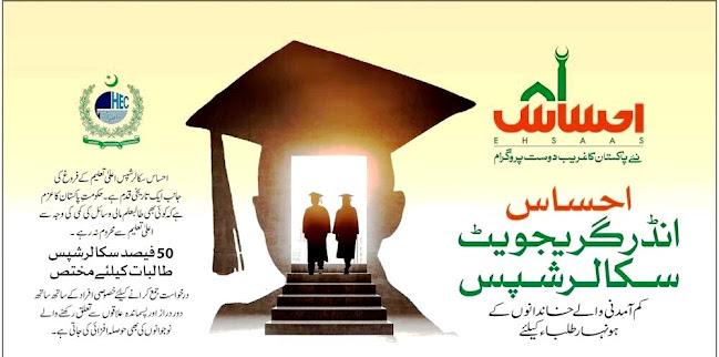 Ehsaas  Scholarship Program For Undergraduate  Students 2021 -22  - Apply Online
