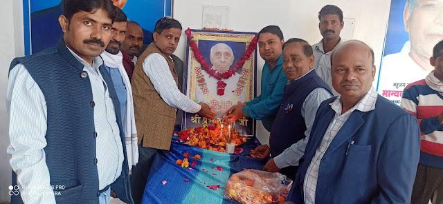 बसपा कायार्लय में शोक सभा, दिवंगत प्रभु दयाल जी को दी श्रद्धांजलि