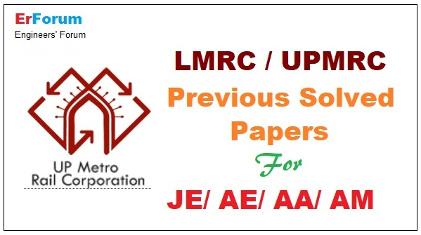 upmrc-lmrc-previous-papers