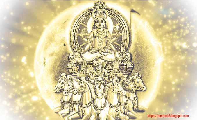 Suryavanshi : The Clan Of Lord shree Rama .