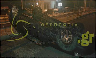 Ηγουμενίτσα: Τροχαίο ατύχημα στη νέα οδό 49 Μαρτύρων