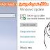 مشاكل تحديث ويندوز 10 WINDOWS وكيفية إصلاحها