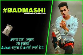 Best_Badmashi_Status_Images