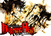 Burning Hell Manga