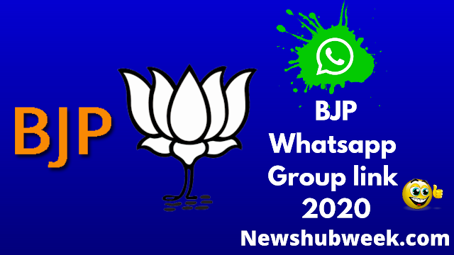 Join 501+ bjp whatsapp group link