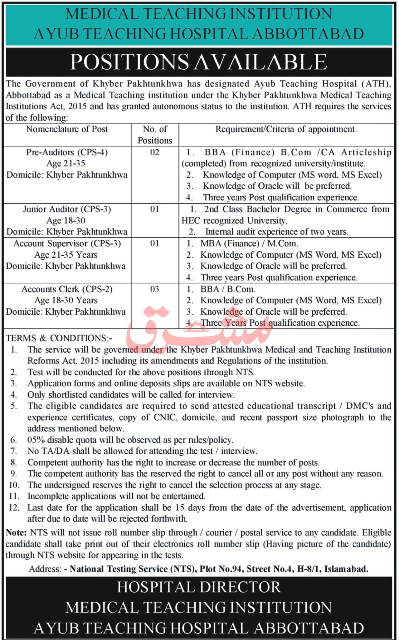 Ayub Teaching Hospital Abbottabad Medical Teaching Institution (MTI) Jobs 2021 in Pakistan