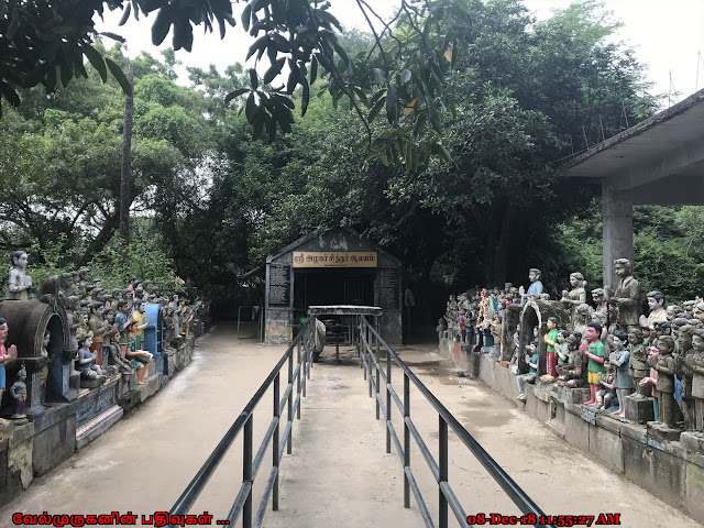 Cuddalore Thennampakkam Azhagar Sitthar Temple