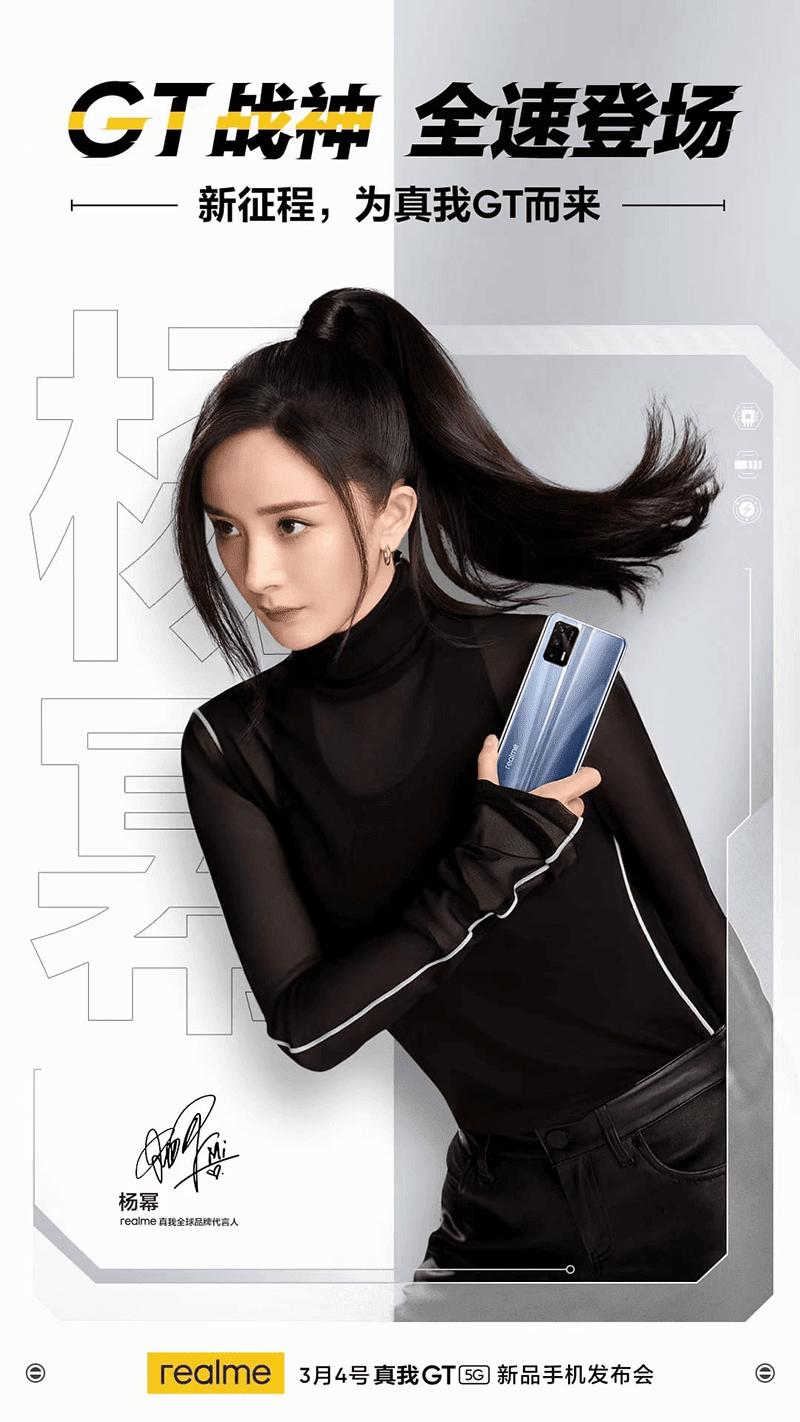 realme GT 5G promo poster