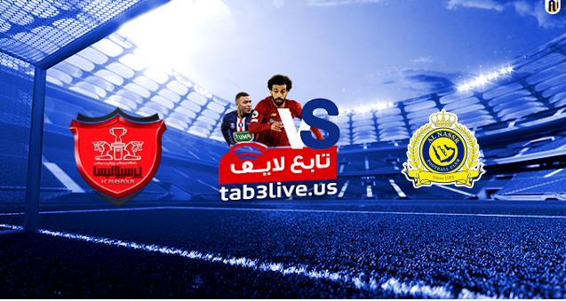 مشاهدة مباراة النصر وبيرسبوليس بث مباشر اليوم 2020/09/3 في دوري أبطال آسيا