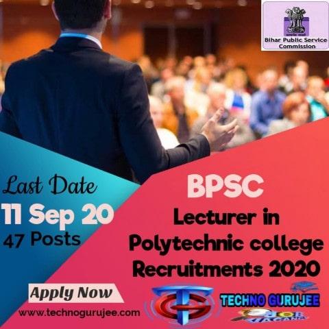 Bihar-BPSC-Lecturer-Mathematics-Recruitment-2020-Apply-Online-47-posts