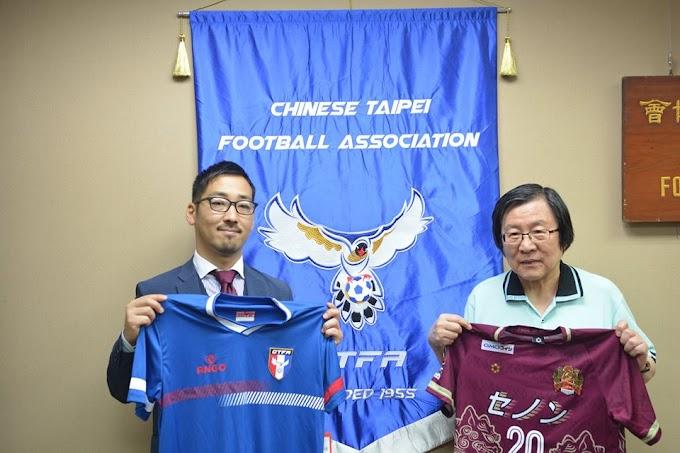 The CTFA (Taiwan FA) and FC Ryukyu discuss bilateral cooperation