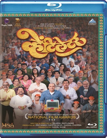 Ventilator 2016 Marathi 720p BRRip 1GB