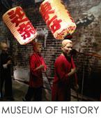 Hong-Kong-museum-of-history