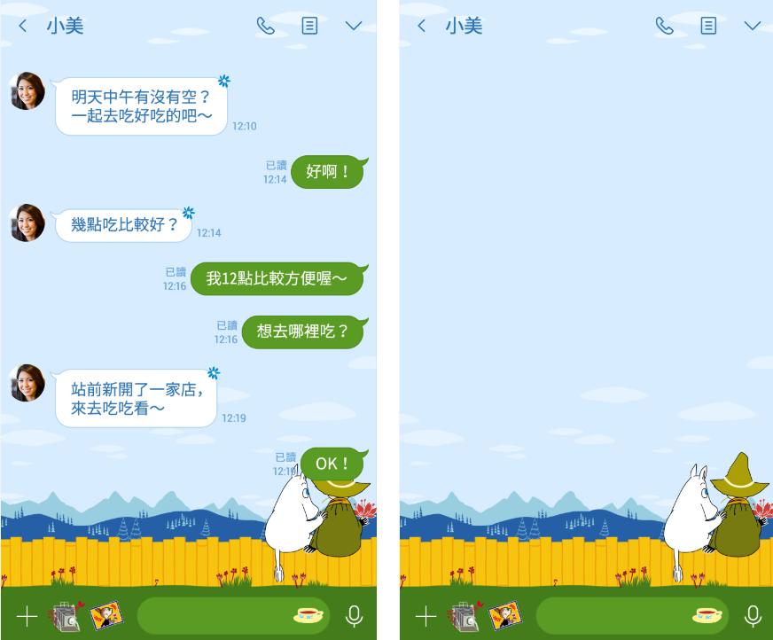 LINE Moomin 歡樂Moomin谷 免費主題