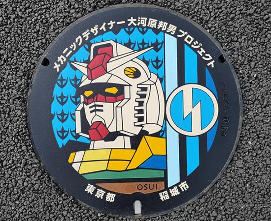 Gundam em tampa de bueiro no Japão