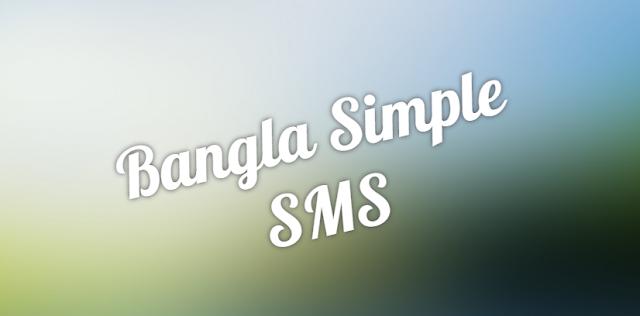 Bangla Simple SMS